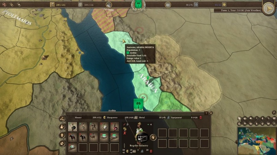 Gaming Industry Offers Solutions To Defence