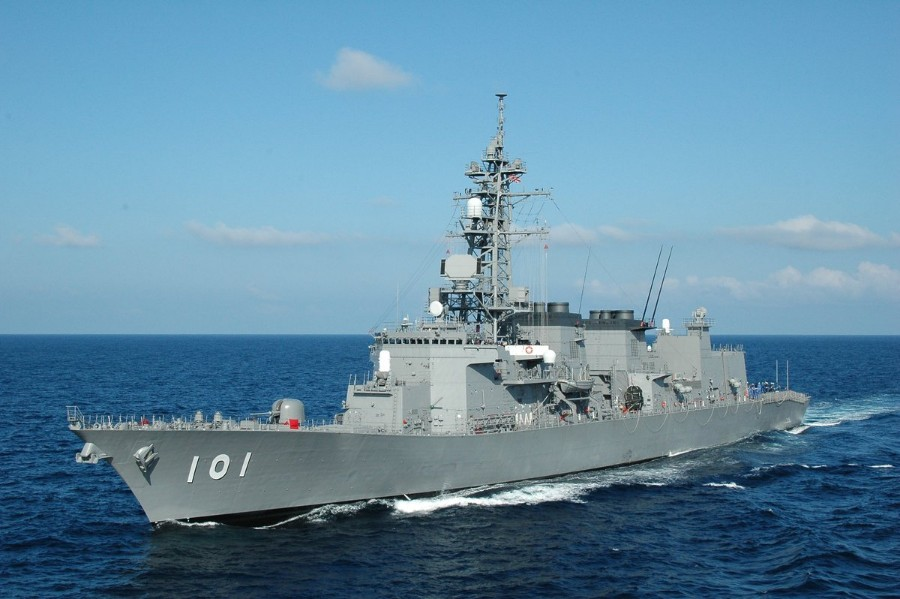 UK Joins International Maritime Security Mission